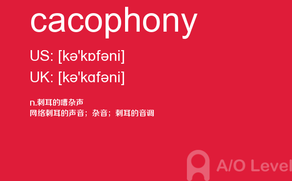 【cacophony】 - A/O-level备考词汇